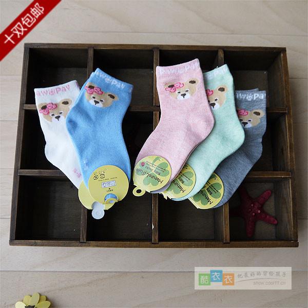 achetez en gros chaussettes sans couture pour enfants en ligne des grossistes chaussettes sans. Black Bedroom Furniture Sets. Home Design Ideas