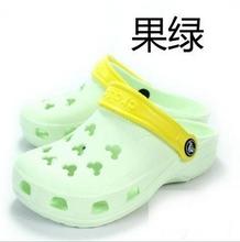 Los nuevos Sra verano de dibujos animados de Mickey zapatos zapatos agujero jardín de las sandalias de las señoras sandalias y zapatillas zapatos de Baotou(China (Mainland))