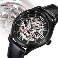 Fashion wristwatch genuine leather watches gm6102