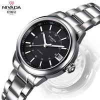 Nivada lady Fashion wristwatch women's watch lm8006