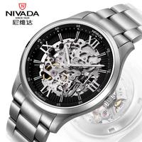 2014Men's watch Fashion wristwatch