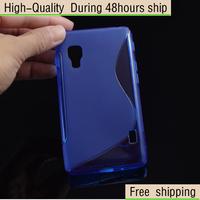 New Soft TPU Gel S line Skin Cover Case for LG Optimus L5 II E455 E460 Free Shipping UPS EMS DHL CPAM HKPAM