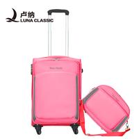 Luna universal wheels travel bag fashion buns trolley luggage bag female 14/20 set,pink,black travel bags set with wheel