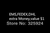 EMS DHL FEDEX MONEY