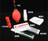 free + tracking 7 in1 Camera Cleaner Cleaning Kit for canon with retail box