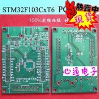 Wholesale Development board 48 pin minimum system board pcb empty plate mcu stm32f103c8t6 learning board
