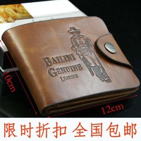 Free shipping Casual wallet men's wallet male wallet short design male cowhide multi card holder leather wallet