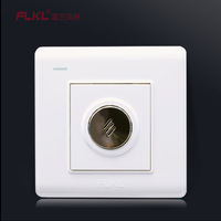 Flkl ming mounted wall switch socket panel 86 panel assembly white series time delay sound and light control switch
