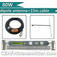 FMUSER 50w 80W broadcast radio station FM transmitter 19'2U case+1/2 wave Dipole antenna KIT