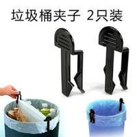 Home plastic garbage bucket clip trash clip 2 garbage bags clip garbage bags fitted device
