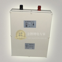 Warranty 2 12v60ah ultrasonic inverter triphylite car lithium battery field