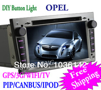 "6.95"" 2 din opel zafira autoradio gps car dvd player with 3g wifi touch screen bt pip swc canbus ks6959w"