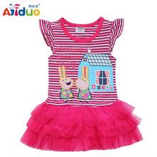 kids clothing pattern promotion