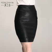 Bust skirt 2014 women's fashion bag leather skirt elastic high waist PU short skirt step skirt