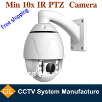 free shipping 600tvl high speed dome camera, 60meters IR 10X Optical zoom, 4.0inch ptz cctv camera