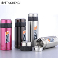 Stainless steel vacuum cup ultra-light material elastic cup carry