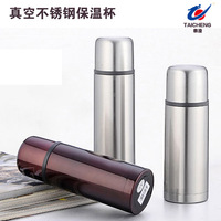 Car stainless steel vacuum cup large capacity vacuum insulation pot thermos bottle outdoor travel kettle