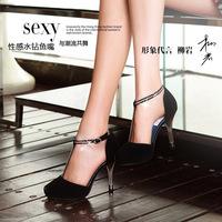 Moolecole spring sweet princess sandals open toe thin heels button women's ultra high heels shoes