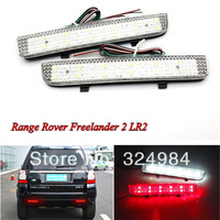 New Arrival Clear Lens LED Rear Bumper Reflector For LR2 Range Rover Freelander 2