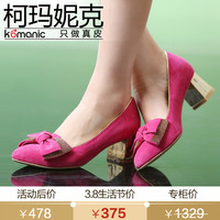 Free shipping Komanic women's elegant genuine leather shoes scrub bow thick heel single shoes k47614