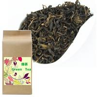 2014 Fresh  First Spring green tea 250g +Secret Gift+Free Shipping
