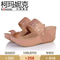 Free shipping Komanic casual special women's nubuck leather shoes rhinestone wedges platform slippers k32249