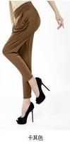 Harem Pants 9 Points PantsLoose Lightweigt  Causal Style Summer Spring OL Trouse Elastic Waist Free Size XHL001