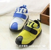 free ship fashion leather rose yellow white patchwork kids baby boys girls children shoes fita 1-4 mules clogs