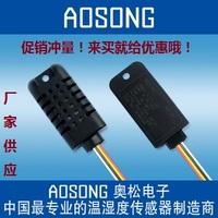 Am2321b temperature and humidity sensor digital module i2c