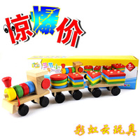 Drag three small train early childhood DIY educational wooden spell shape nut disassembling combined toy bricks children