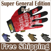 Tactical Army Military Full Finger Camping Cycling Gloves Red Color Free Shipping