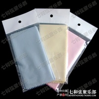 Free shipping 2 pcs guitar polish cloth Piano Cleaning Cloth,Microfibre Cleaning Cloth for Musical Instrument