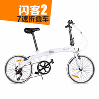 Outdoor folding student 20 bicycle car double disc brakes bicycle 7 casual road bike sports car