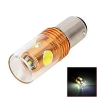 1157 9.5W 800lm 3-SMD LED & 1-Cree XP-E White Light Car Backup Lamp (12~24V)