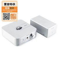 AUNE S2 split full discrete Class A headphone amplifier (PANDA / Panda ) MK2 package SF New