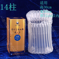 Shock resistance wine bubble bag with 14 column air protection inflatable shockproof bag 46*45cm for 30cm high bottle 20pcs/lot