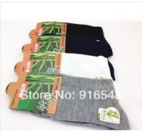 2014 new Bamboo charcoal fiber breathable cotton wholesale men socks pure color male socks wholesale price