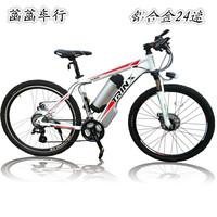 26 inches electric bike mountain bike 21 speed 36v10a250w size 180*25*90