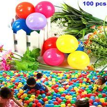 popular ocean ball