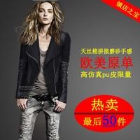 Tencel cotton patchwork women's slim leather jacket leather clothing fashion lady short motorcycle PU design street style
