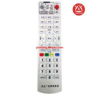 Set top box remote control stb remote control