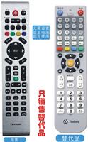 Viewsonic viewsonic lcd monitor tv machine remote control substitute