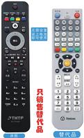 Tsinghua tongfang lcd remote control rc-tfl001 thtf tv set remote control