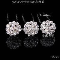 Hot Sale 20pcs Lot Flower Clear Crystal Rhinestone Women Wedding Bridal  Hair Pin Clips Free Shipping