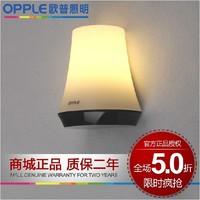 Lamps ofhead lighting acrylic wall lights balcony lamp mb160 bamboo