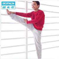 Decathlon Sports Fleece Pants Boys / Children Warm Winter Home Fitness Fleece Pants Shut