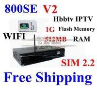 800SE 800se V2 sim2.2 REV E DVB-S2 512MB RAM/1G Flash Satellite Receiver Linux WIFI FEDEX Free Shipping 2pcs
