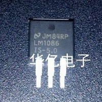 Free Shipping  10PCS  LM1086IS-5.0 LM1086IS LM1086  TO-263 IC