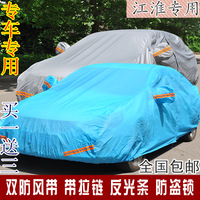 Special car cover friendly binyue friendly rs thickening car cover car cover