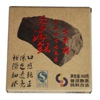 2002 Premium Yunnan puer tea,Old Tea Tree Materials Pu erh,100g Ripe Tuocha Tea +Secret Gift+Free shipping